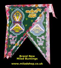 Wall Bunting for Milad ( Triangle design ) on x 1 row ( Brand NEW ) code: 576